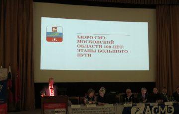 """<div align=justify><font size=3>În perioada 18.04.2018 – 20.04.2018 reprezentanții Centrului de Medicină legală au participat la lucrările Congresului internațional și Școlii practico-științifice """"Problemele actuale ale medicinei legale și practicii expertale – 2018"""""""", desfășurate la orașul Moscova, Federația Rusă. Pe parcursul sesiunilor științifice ale Congresului au fost prezentate în plen și discutate întrebările actuale în domeniul medicinii legale, și anume: probleme tanatologiei medico-legale; probleme legate de examinarea persoanelor vii; problemele ce țin de aprecierea calității asistenței medicale; întrebări ce țin de actualități în domeniul cercetărilor de laborator, inclusiv geneticii medico-legale. <font size=2>& <br><br>  În cadrul secției Examinarea persoanelor vii a fost prezentat raportul """"Posibilitățile de utilizare a ecografiei sistemului musculo-scheletar în aprecierea gravității vătămării corporale la persoanele vii"""", în care a fost reflectată experiența acumulată de Centrul de Medicină legală în efectuarea expertizelor în baza concluziilor ecografice. <br>. <br>În cadrul ședinței plenare a fost raportul """"Activitatea catedrei Medicină legală a USMF Nicolae Testemițanu din Republica Moldova"""", în care au fost abordate toate aspectele ale activității catedrei: didactic, științific, metodic, clinic, precum și istoricul succint al acesteia. <br><br>În cadrul forului nominalizat, colaboratorii centrului de Medicină legală au publicat patru articole științifice în revista """"Medicina legală""""."""